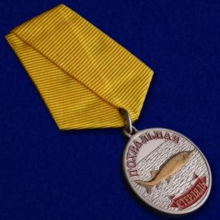 """Сувенирная медаль """"Стерлядь"""" в подарок рыбаку"""
