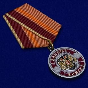 Сувенирная медаль Ветеран Банных войск - общий вид