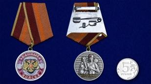 Сувенирная медаль Ветеран Банных войск - сравнительный вид