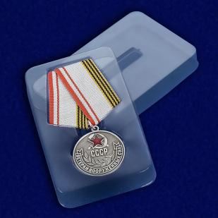 Сувенирная медаль ветерану в футляре