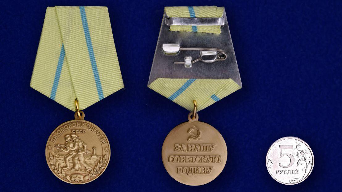 """Медаль """"За Одессу! За нашу Советскую Родину!"""" (муляж) - сравнительный размер"""