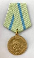 """Сувенирная медаль """"За оборону Одессы""""  (Муляж)"""
