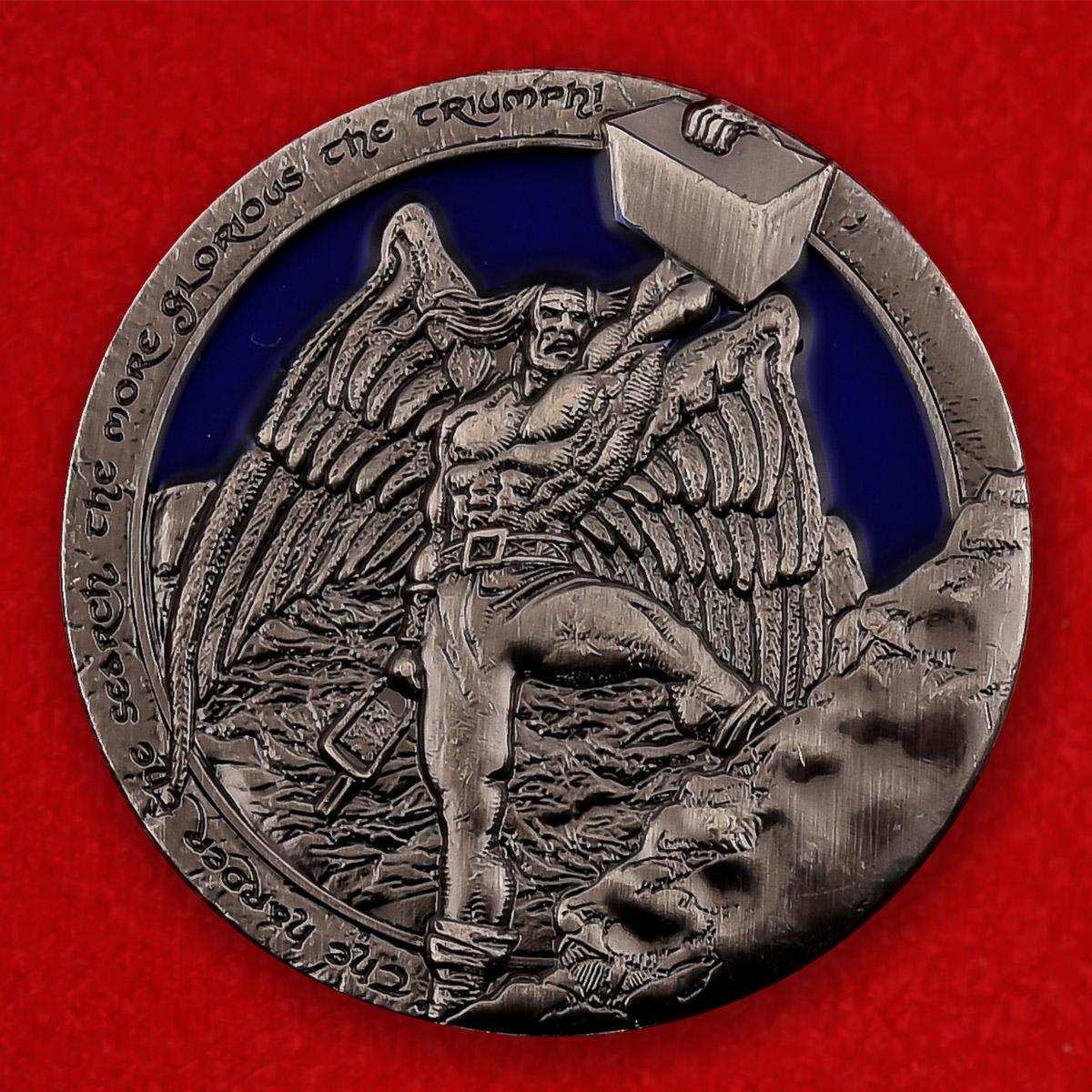 """Сувенирная монета """"Геокэшинг"""""""
