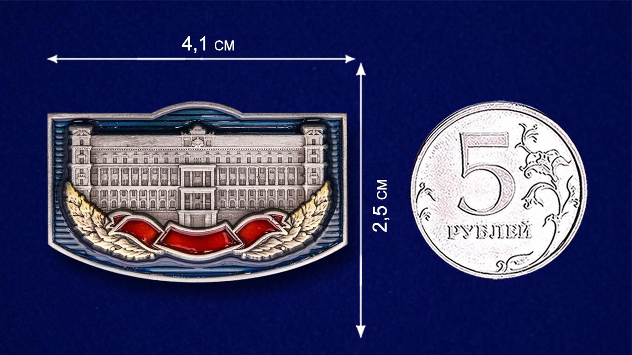 """Сувенирная накладка """"Здание ФСБ"""" - размер"""
