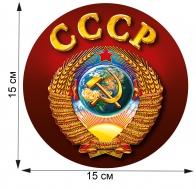 Сувенирная наклейка с символикой СССР