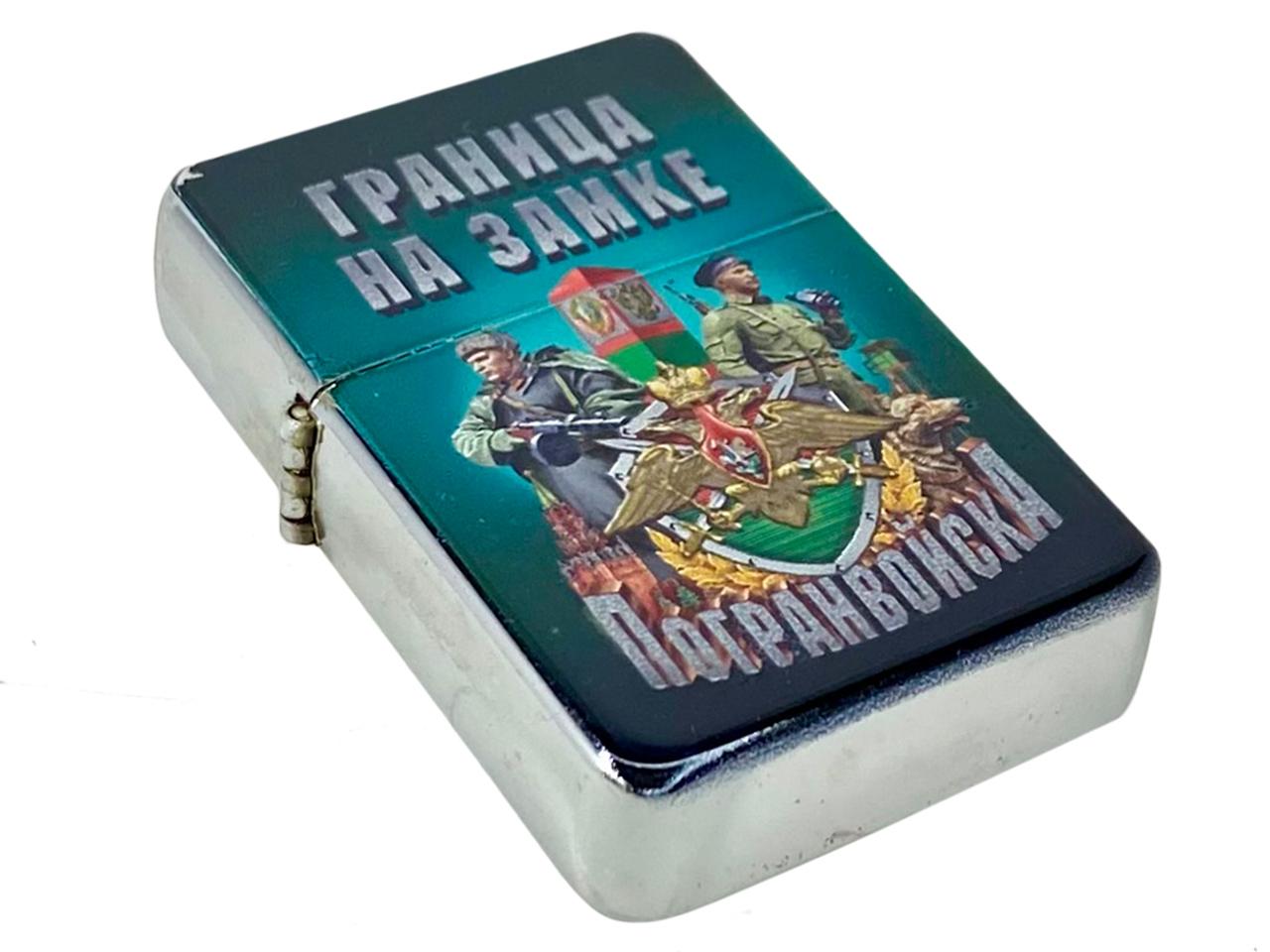 """Сувенирная зажигалка """"Граница на замке"""" купить в Военпро"""