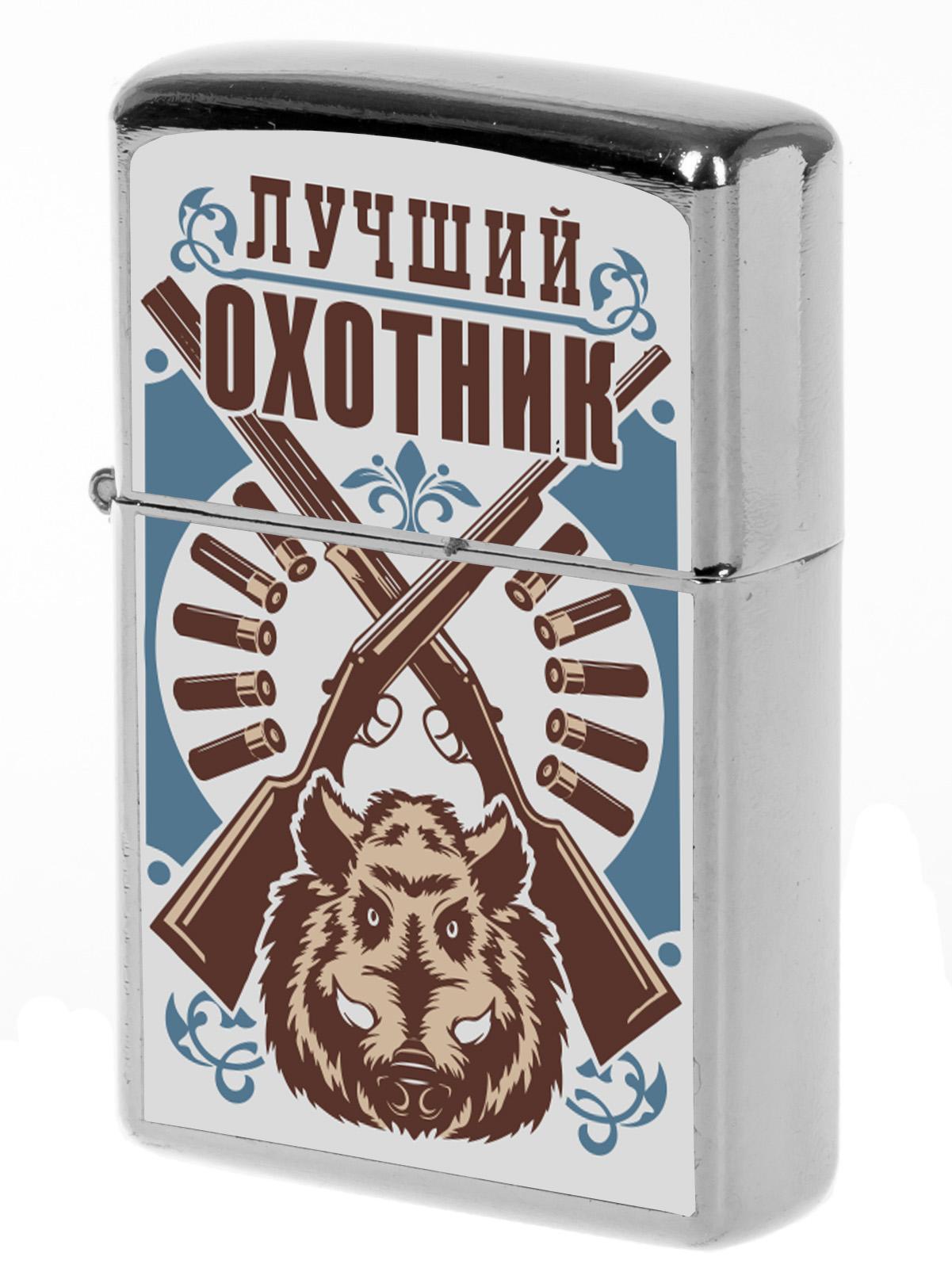 Сувенирная зажигалка Лучший охотник купить выгодно