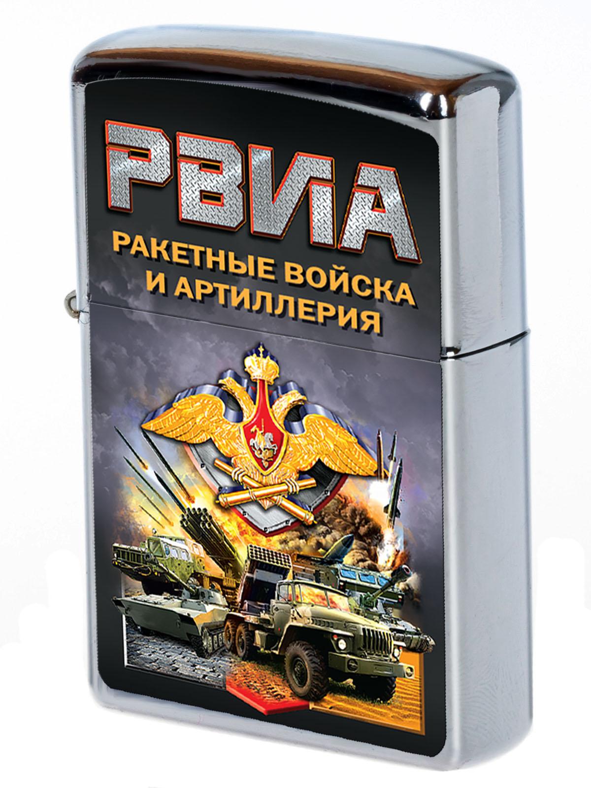 Сувенирная зажигалка РВиА