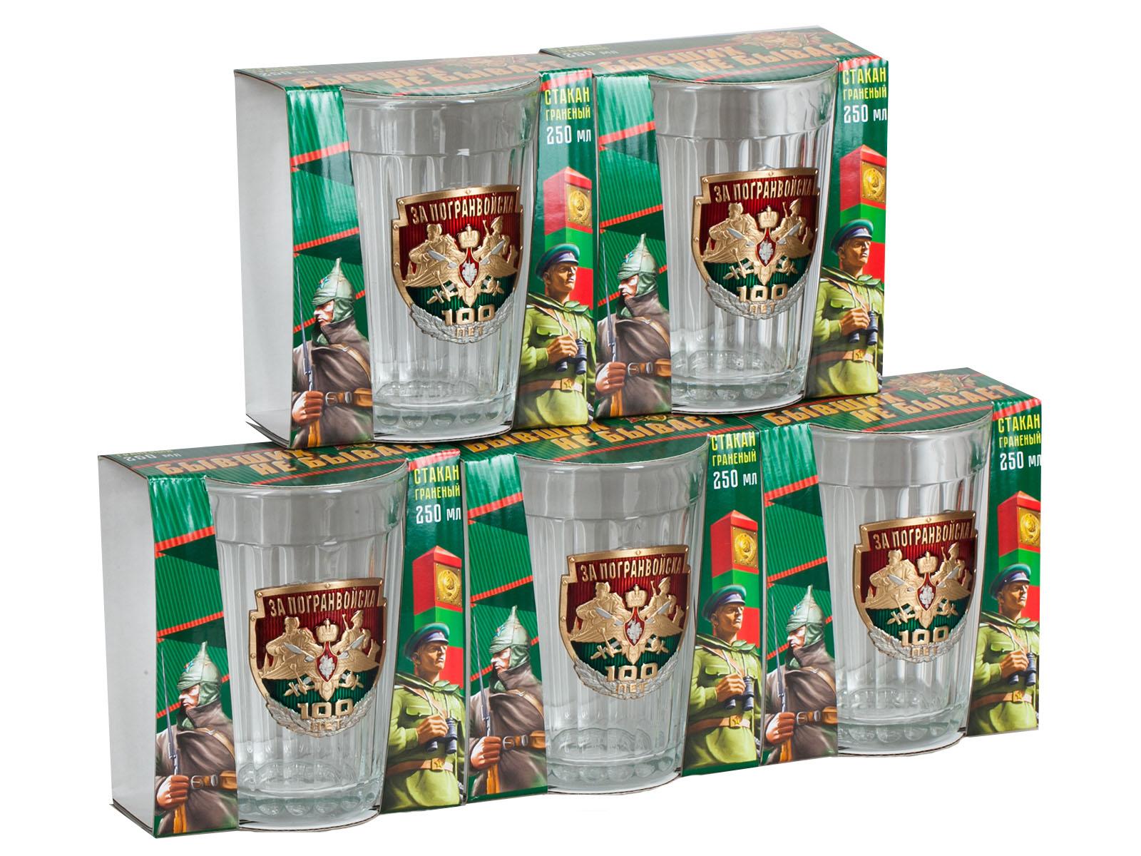 Купить сувенирные стаканы к 100-летию Погранвойск с доставкой