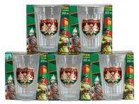 Сувенирные стаканы к 100-летию Погранвойск