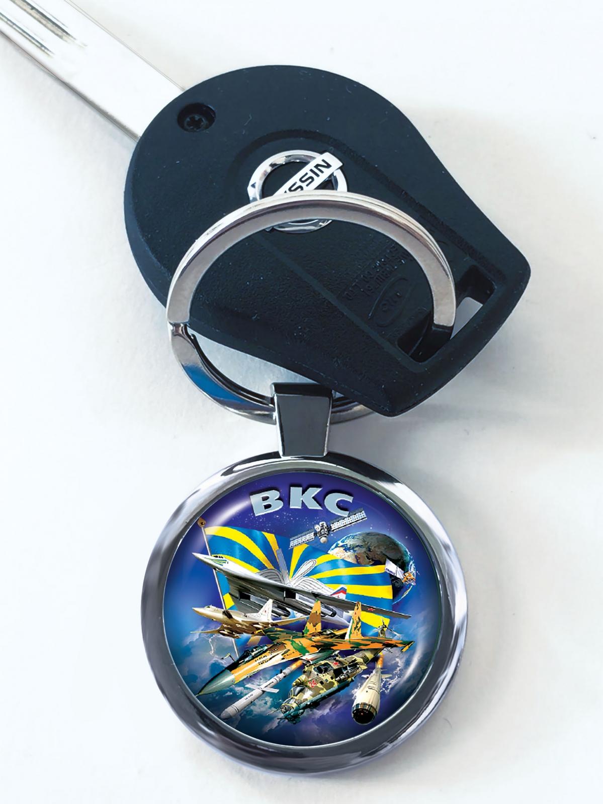 Сувенирный брелок ВКС купить в Военпро