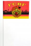 Сувенирный флажок к 75-летию ГСВГ