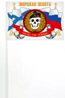 Сувенирный флажок Морская пехота