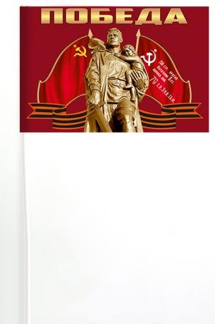 Сувенирный флажок Победа