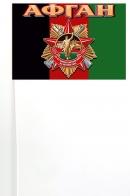Сувенирный флажок с юбилейным орденом Афгана