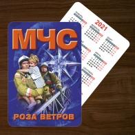 Сувенирный календарь спасателю МЧС (2021 год)