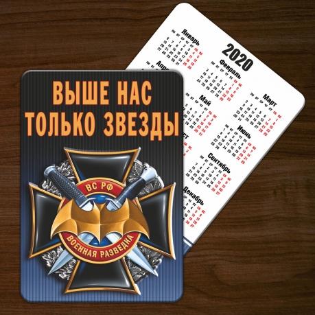 Сувенирный календарик Военная разведка (2020 год, 2019 год)