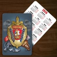 "Сувенирный календарик ""Уголовный розыск"" на 2020 год"