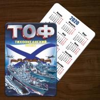 Сувенирный карманный календарь моряку ТОФ (2020 год, 2019 год)
