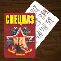 Сувенирный карманный календарь Спецназ