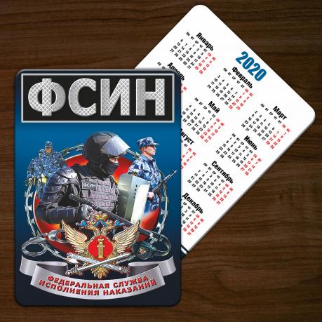 Сувенирный карманный календарик ФСИН (2020 год, 2019 год)