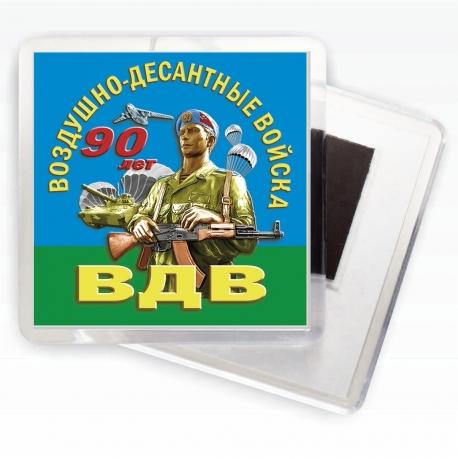 """Сувенирный магнит """"90 лет Воздушно-десантным войскам"""""""