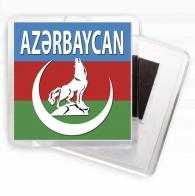 Сувенирный магнит Азербайджан с волком