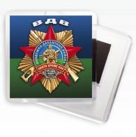 Сувенирный магнит десантнику