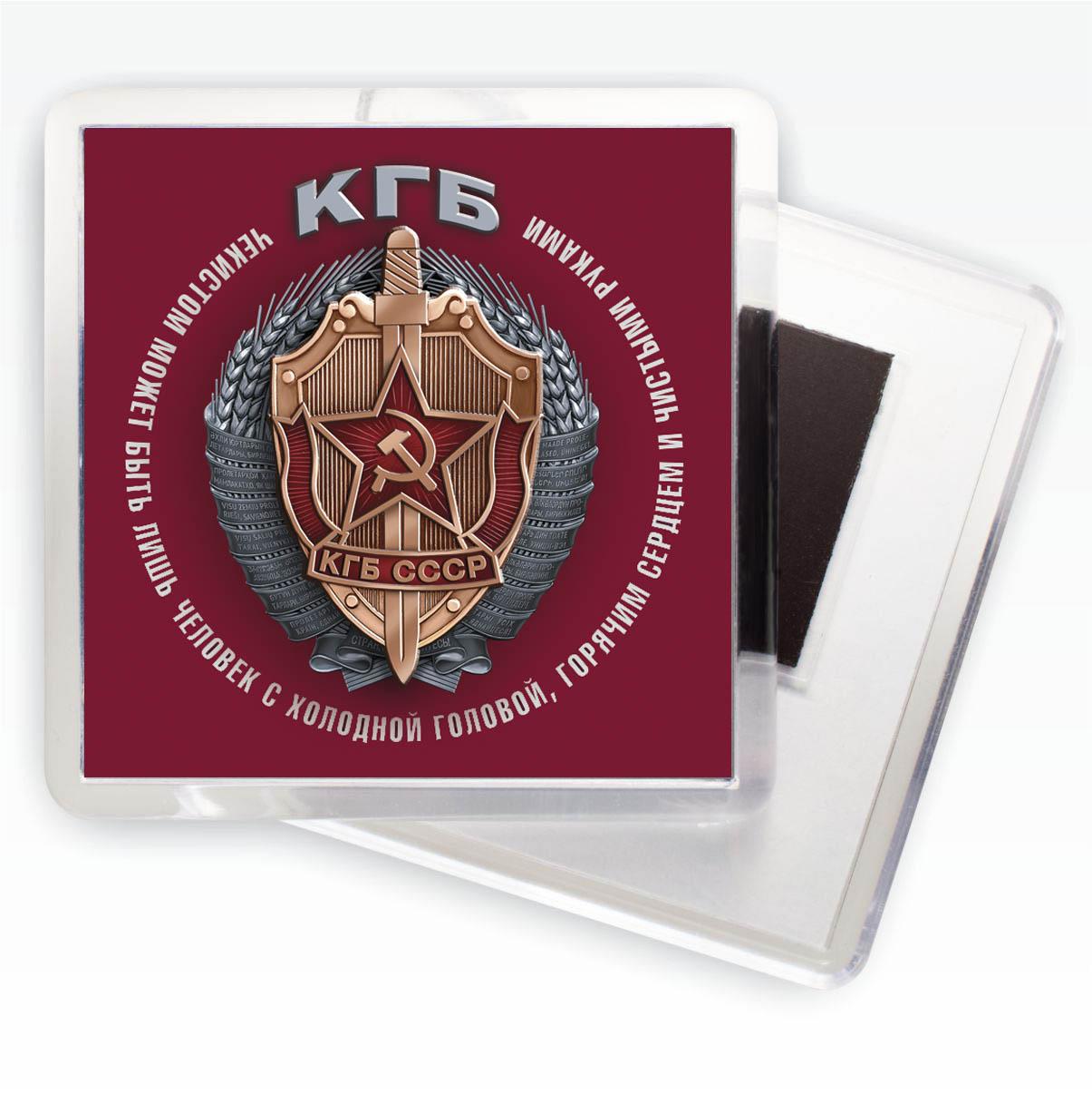 Сувенирный магнит КГБ СССР