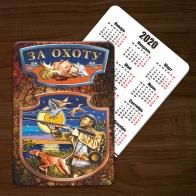 Сувенирный маленький календарь За охоту на 2020 год