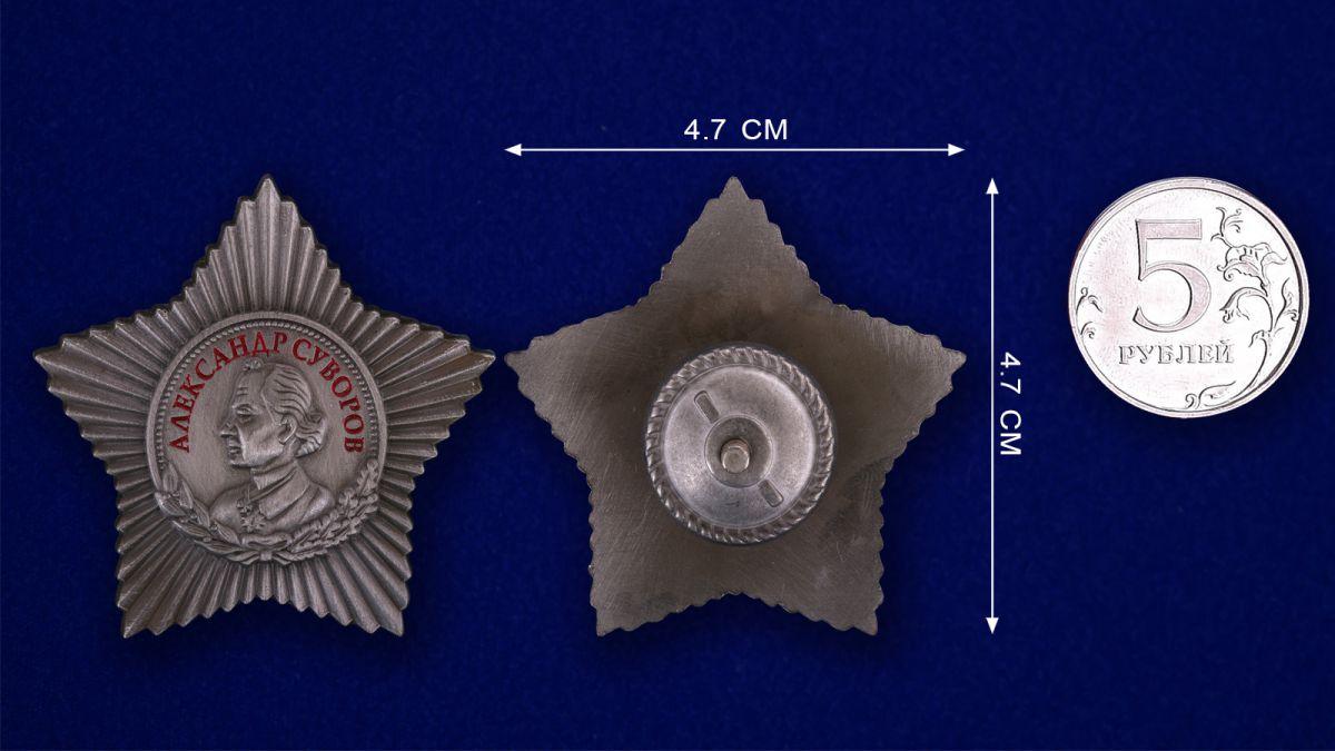 Орден Суворова 3 степени (муляж) - сравнительный размер