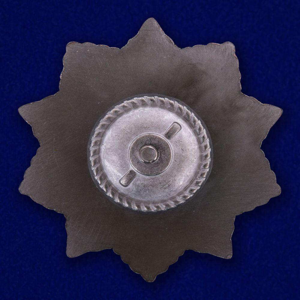 Орден Кутузова 3 степени (муляж) - обратная сторона