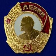 """Сувенирный шильд """"Орден Ленина"""""""