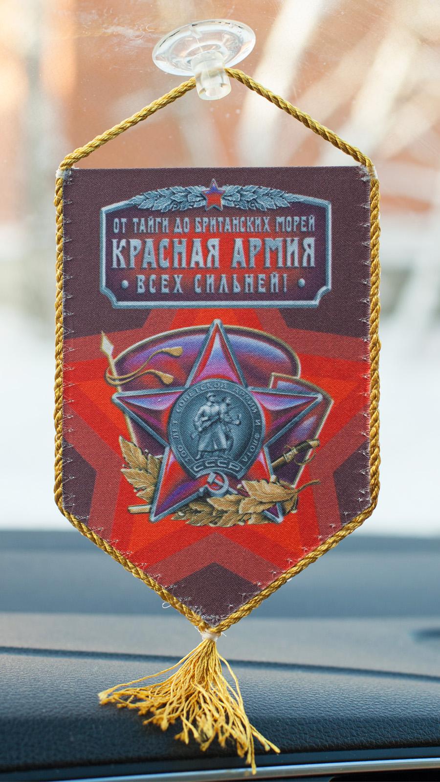 """Заказать сувенирный вымпел """"100 лет Красной Армии"""" на присоске"""