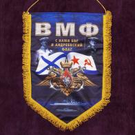 Купить сувенирный вымпел для военного моряка