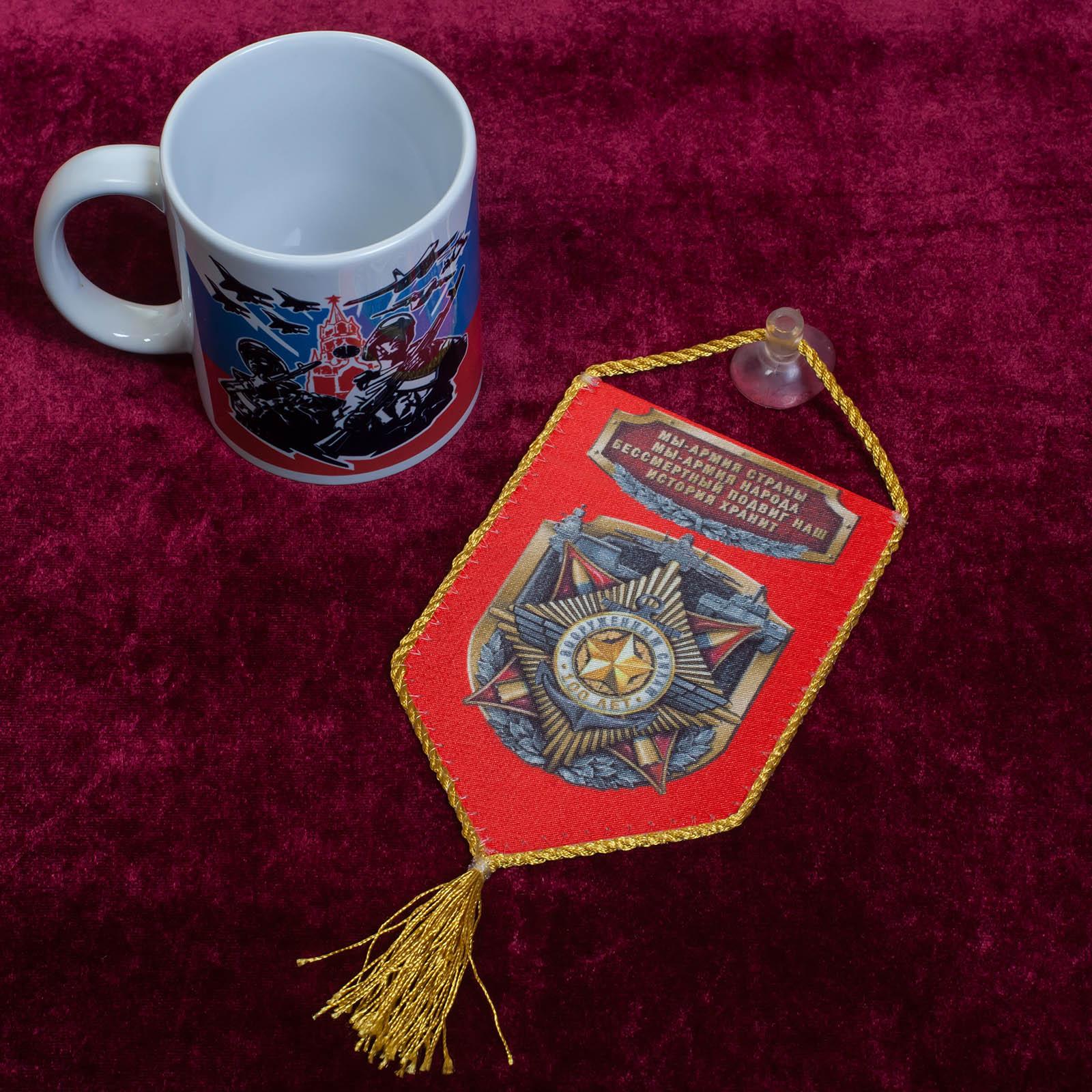 Купить сувенирный вымпел к юбилею Вооруженных сил в подарок выгодно