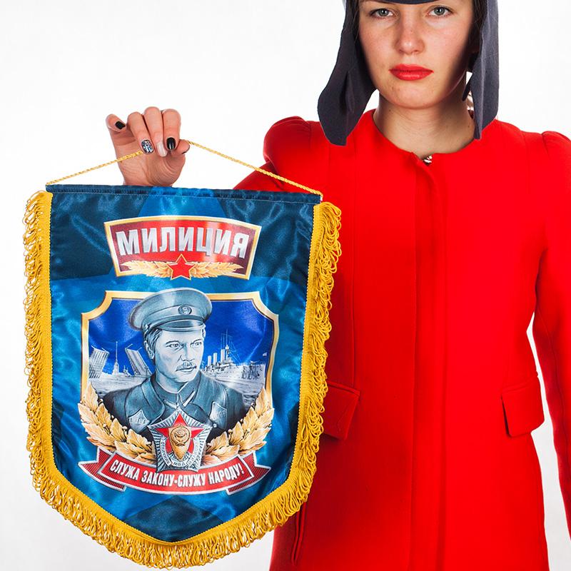 """Сувенирный вымпел """"Милиция"""" с доставкой"""