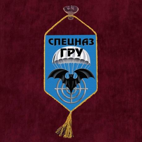 """Сувенирный вымпел """"Спецназ ГРУ"""" на присоске"""