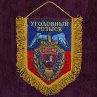 """Сувенирный вымпел """"Уголовный розыск"""""""