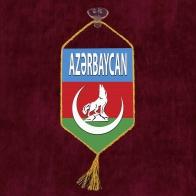 """Сувенирный вымпел в машину """"Азербайджан"""""""
