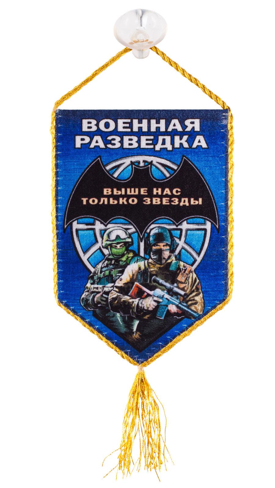 """Сувенирный вымпел """"Военная разведка"""" от Военпро"""