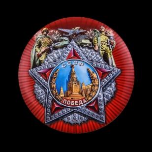 Сувенирный закатный значок для праздника 75 лет Победы