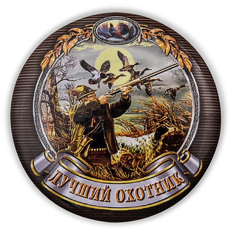 Охотничий закатной значок по цене 49 рублей