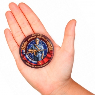 Сувенирный закатный значок Ветерану боевых действий