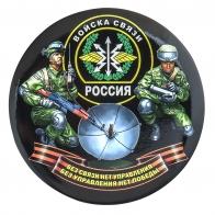 Сувенирный закатный значок Войска связи