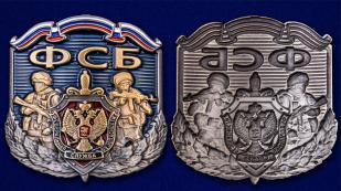 Сувенирный жетон ФСБ по выгодной цене