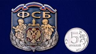 Заказать сувенирный жетон ФСБ