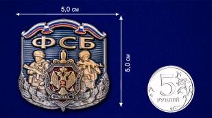 Сувенирный жетон ФСБ - размер