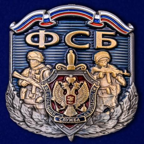 Сувенирный жетон ФСБ
