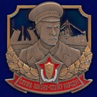 "Сувенирный жетон милиции ""Кондратьев"""